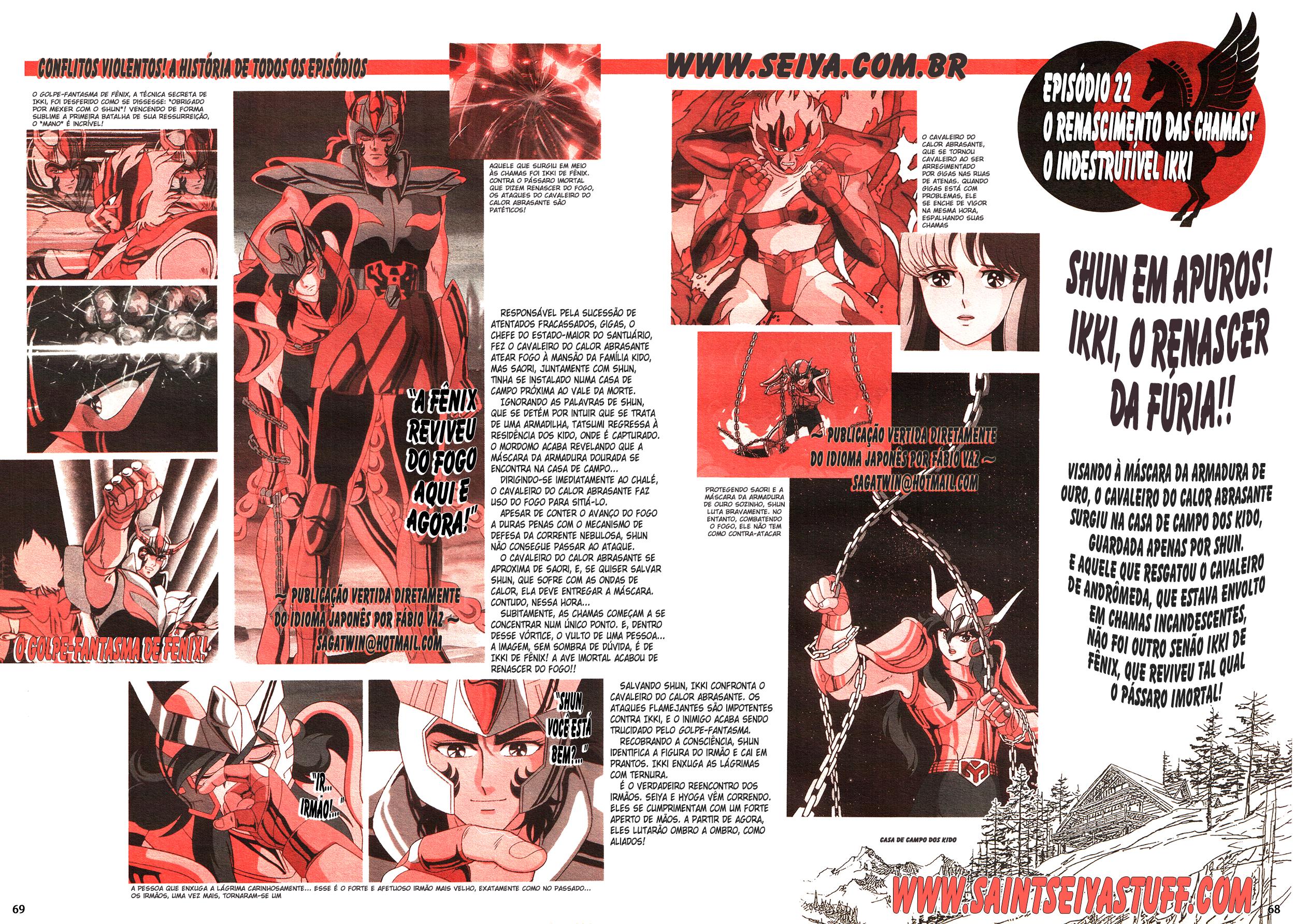 Jump Gold Selection 1: Saint Seiya Anime Special - Seiya com br