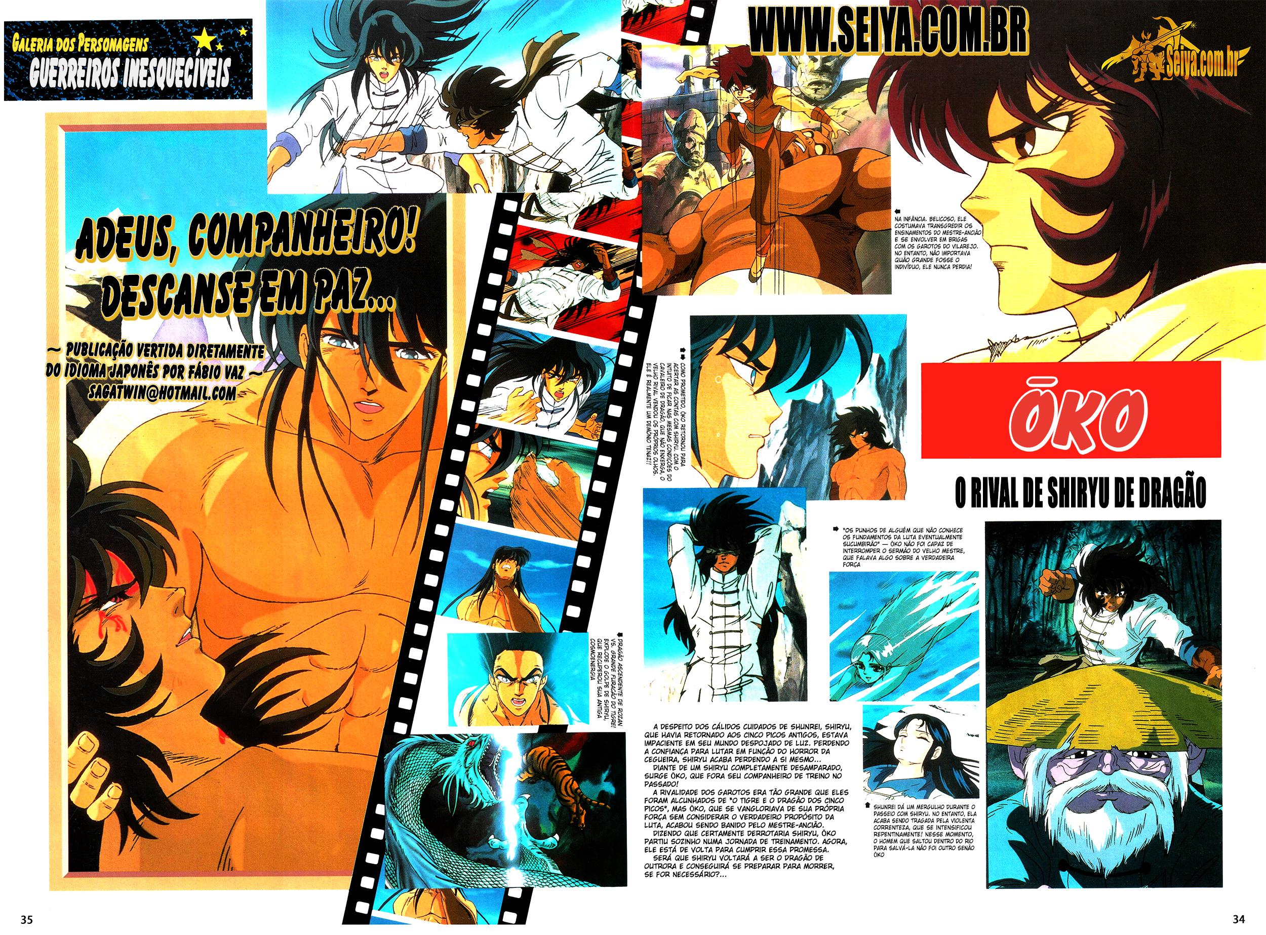 Jump Gold Selection 2 Saint Seiya Anime Special